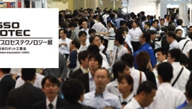 Storagesolutions and Juki Japan to Exhibit the New ISM2000 at JISSO PROTEC
